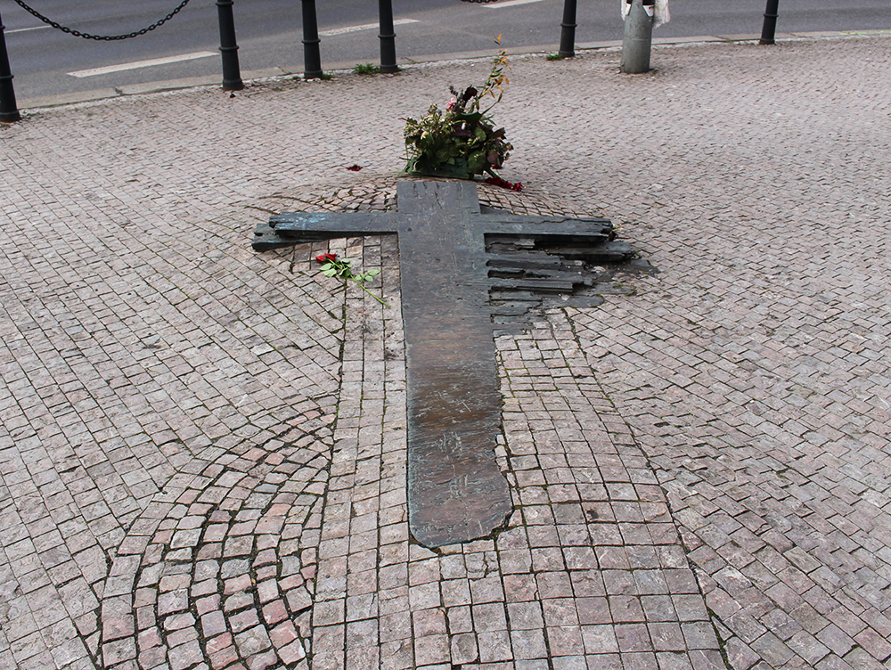 Memoriale Jan Palach