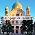 Sinagoga di Firenze e Museo Ebraico: info e curiosità