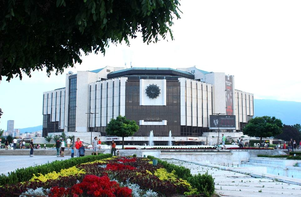 visitare sofia: palazzo nazionale della cultura
